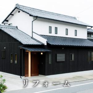 中小建築業協会