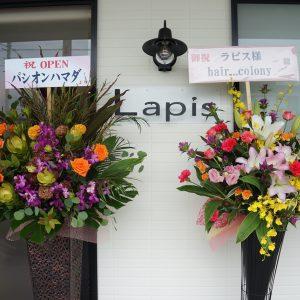 新居浜市美容室「ラピス」様 本日オープン!